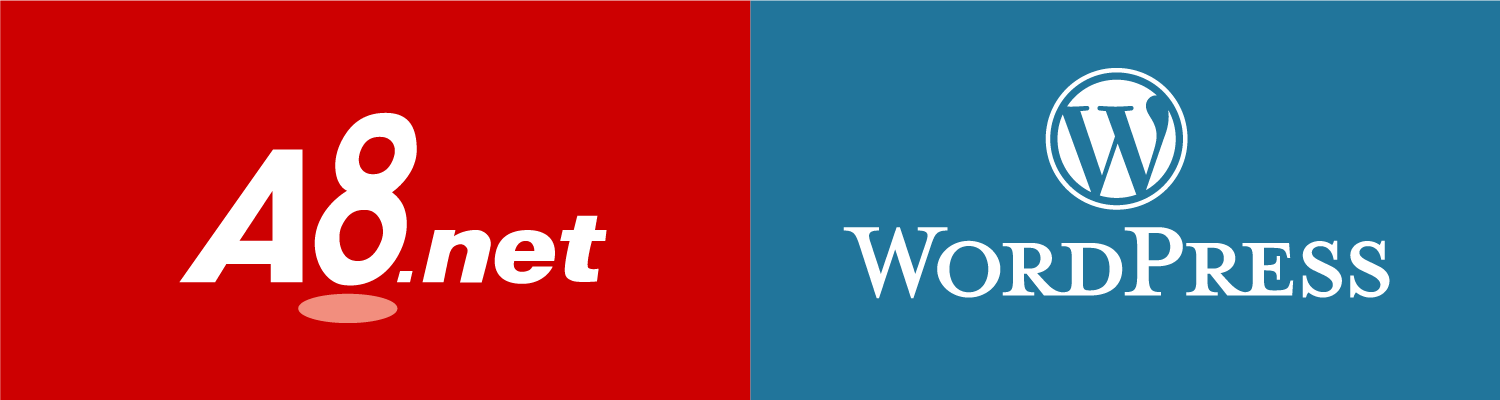 A8.net & WordPress